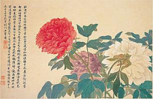 Yun Shouping, Peonies